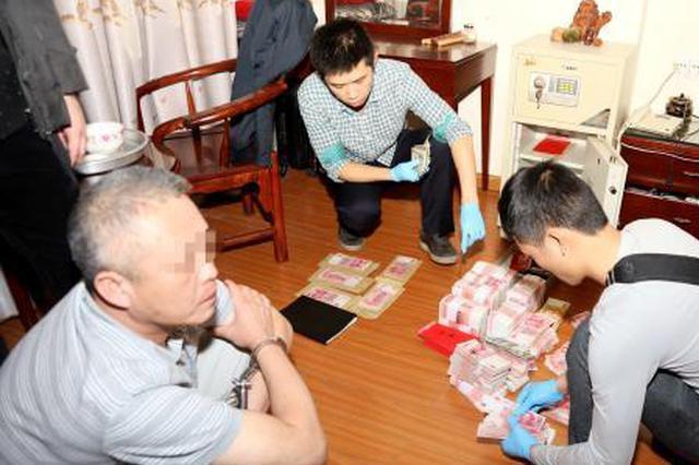 江苏集中宣判五起涉黑涉恶案 80名被告人受严惩