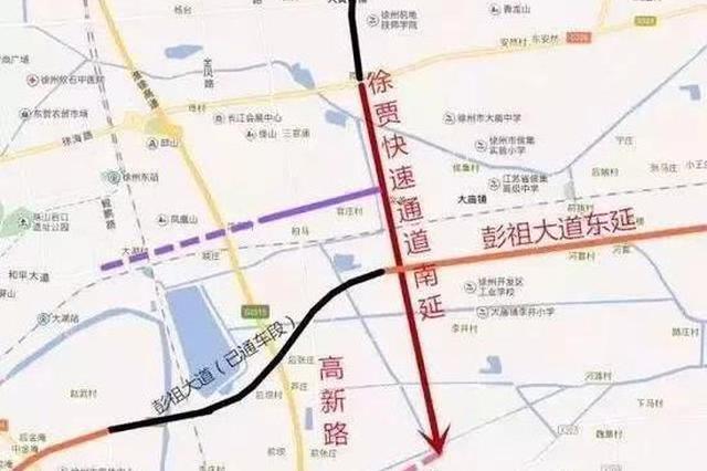 徐贾快速通道南延工程通车 徐州到贾汪仅30分钟