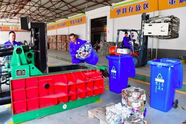 网传南京12个街道强制垃圾分类?事实是怎样?
