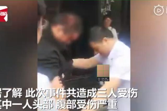 江苏靖江一酒店发生持刀伤人事件 三人受伤被送医