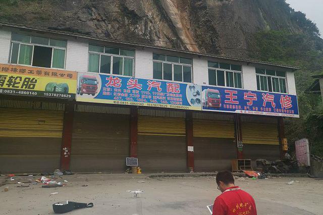 四川宜宾长宁县发生4.8级地震 龙头镇笔架山山体垮塌