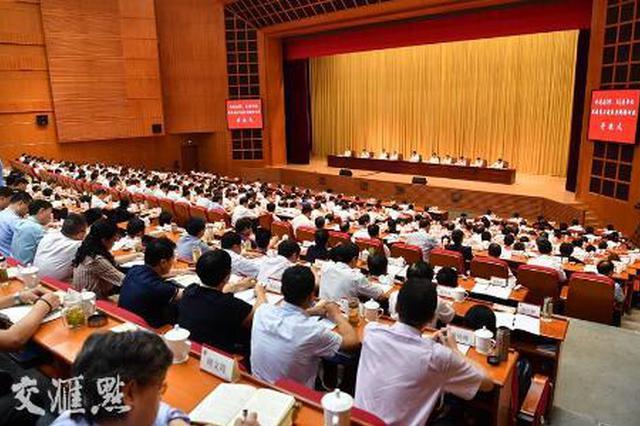 """省委书记提出一系列""""有没有"""" 震动江苏党员干部"""