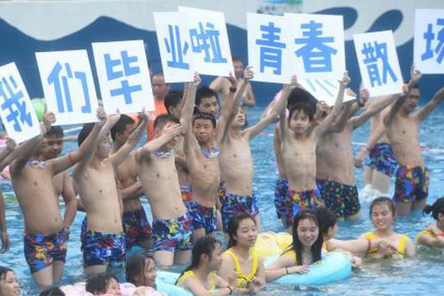 重庆高温天气 中考毕业生水中拍摄个性毕业照