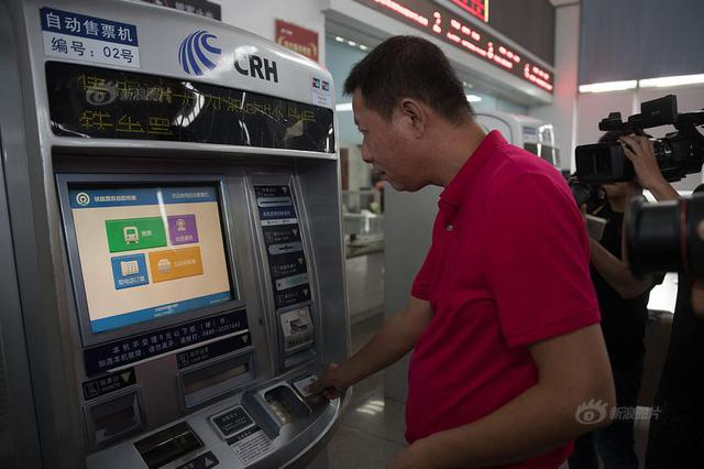 南京公积金缴存基数调整推迟 2018年职工工资尚在统计