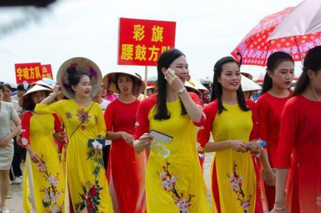 """中国唯一海洋民族举办传统盛典""""哈节"""""""