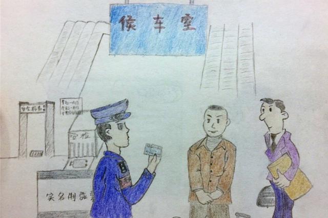 """南京男子购""""两头票""""乘动车 一年半逃票117次被刑拘"""