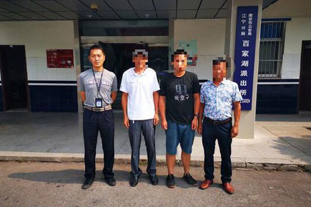 南京江宁警方回应疑似人贩子:男子有精神疾病
