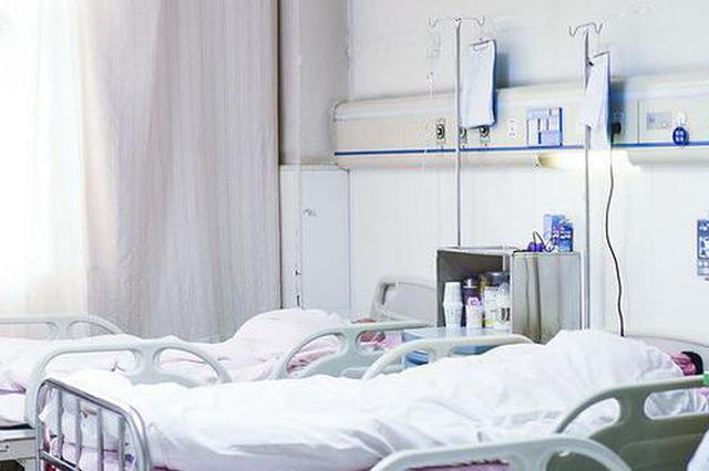 9岁女童疑遭继父等人性侵 系做检查治疗时医院报警