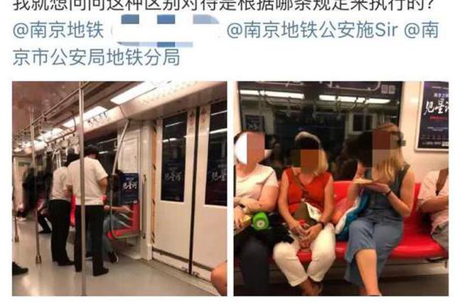 南京地铁最新回应罚中国人不罚外国人:没有区别执法
