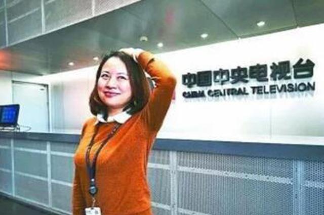 央视女制片人殉职感动无数人 南京十三中定格她的青春