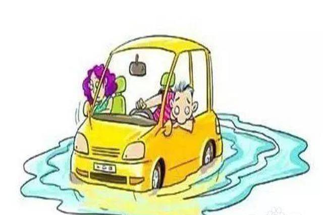 山东莱西一面包车凌晨坠入池塘,车内6人死亡