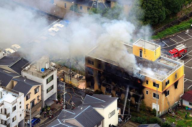 日本京都动画第一工作室起火 约40人受伤