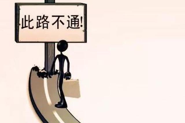 南京3年內要打通30条跨区断头路 8条已建成