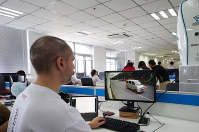 """软件产业:南京高质量发展的""""硬底气"""""""