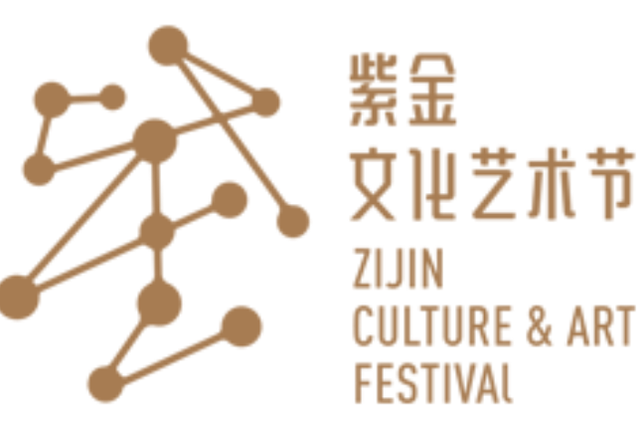 2019江苏紫金文化艺术节将于9至10月在南京举办