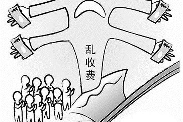 全国生物学竞赛江苏赛区被指违规收费 承诺退款后失联