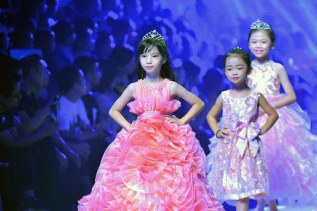 小萌星第三届中国星童模全国精英邀请赛在深圳举行