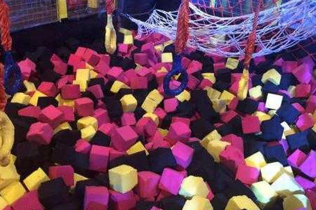 国内蹦床馆事故频发 谁来监管网红游乐设施蜘蛛塔?