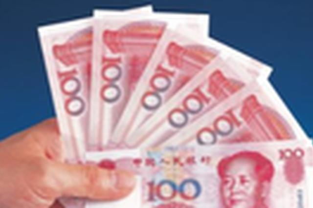 江苏一科员窃取国有资金超9100万 一审被判无期