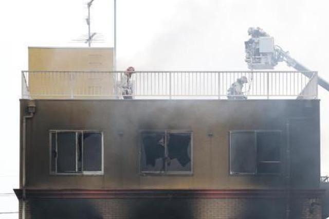 日本动画工作室大火已致24人死亡 建筑物满目焦黑