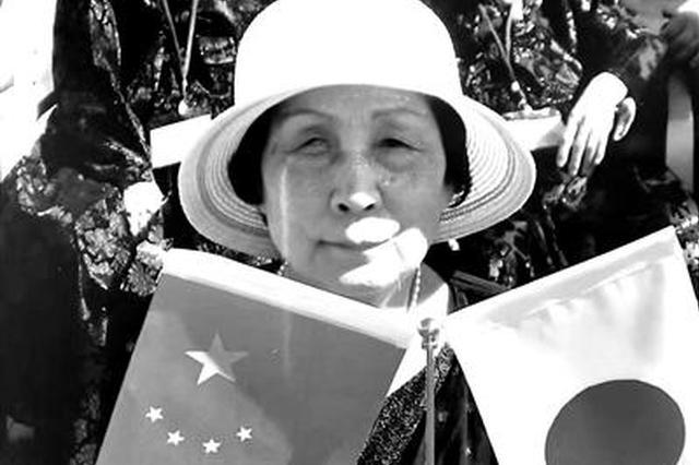 日籍女解放军加藤昭江逝世:17岁参军见证中国解放