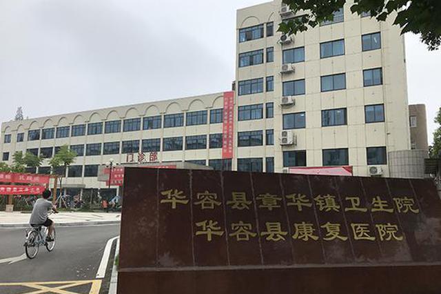 湖南华容一医生帮扶13岁女生涉嫌实施多次强奸,被移送起诉