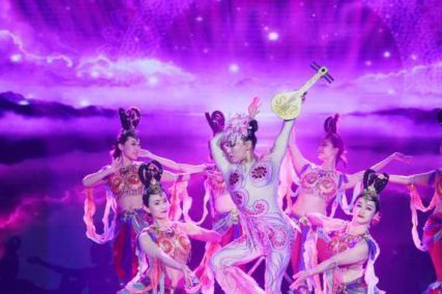 《敦煌乐舞》杭州上演 展现敦煌文化魅力