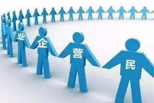 江苏2019民营企业百强:苏南占逾七成 11家营收超千亿