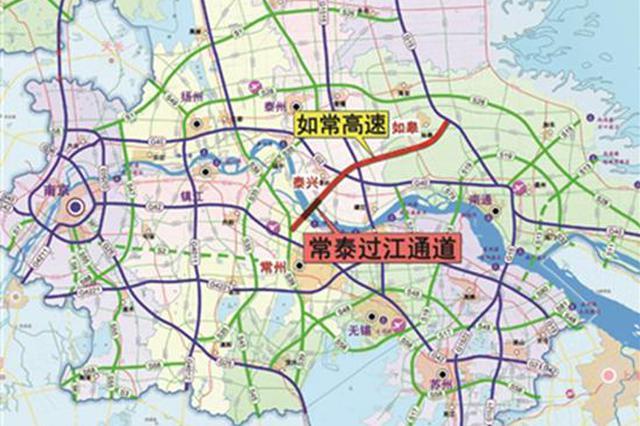 新进展!常泰长江大桥初步设计获批 将创3项世界第一