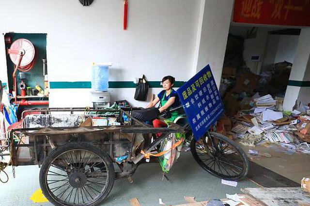 南京艾滋病病毒携带者咬伤执行法官 犯罪嫌疑人被批捕