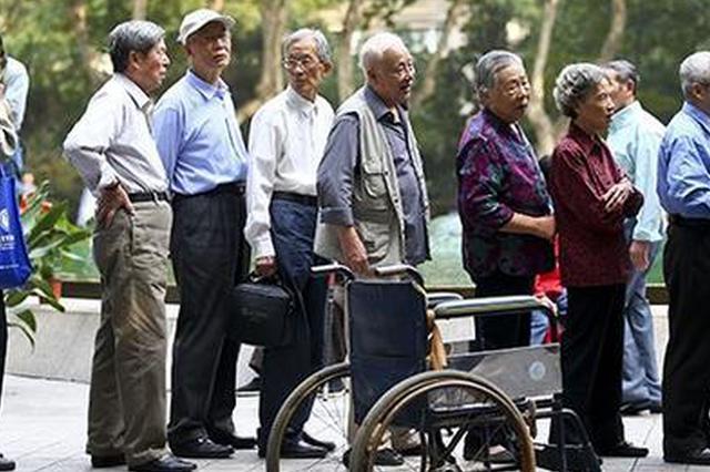 人社部:一定能够确保基本养老金按时足额发放