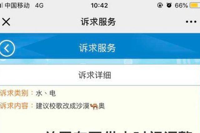 南京上半年3.3万件投诉 家用电子电器类占比最高