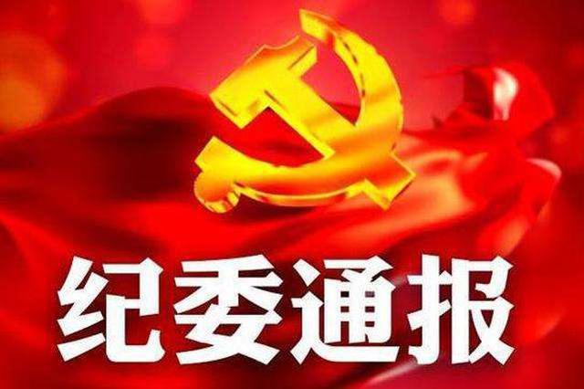 扬州一科员贪污9000多万元一审被判无期 其妻同样罪名获刑8年