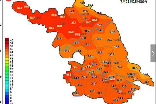 """江苏本周最高温39℃还有暴雨 这是要""""下开水""""吗?"""