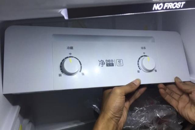 网友投诉海尔:新买的冰箱温控按钮失效 压缩机工作有异响