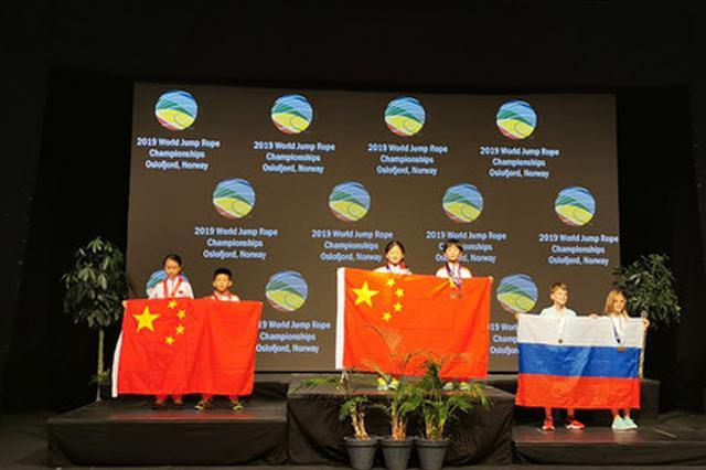 """9名南京娃征服世界杯 花式跳绳演绎""""中国韵律"""""""