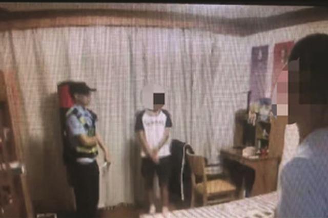 父亲要在儿子房间装监控 14岁男孩一气之下报警求助