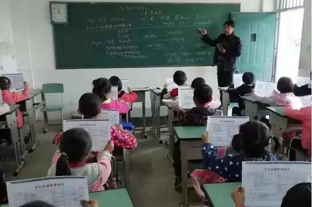 四川村小里的唯一老师:他坚守35年 有学生考上清华