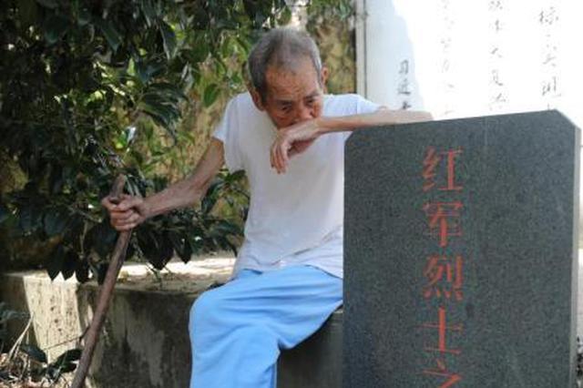 94岁老兵为烈士守墓61载