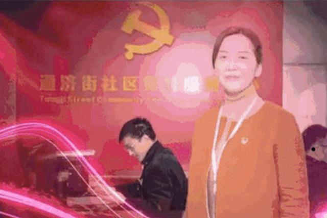 投票啦!谁能入围江苏女性融媒体创意大赛决赛,由你来定