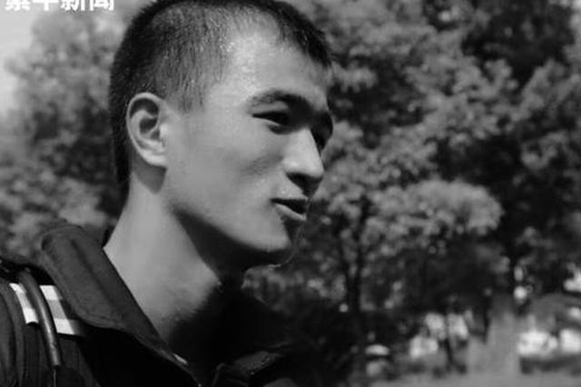 江苏25岁消防员为摘除马蜂窝牺牲 距退役仅1个月