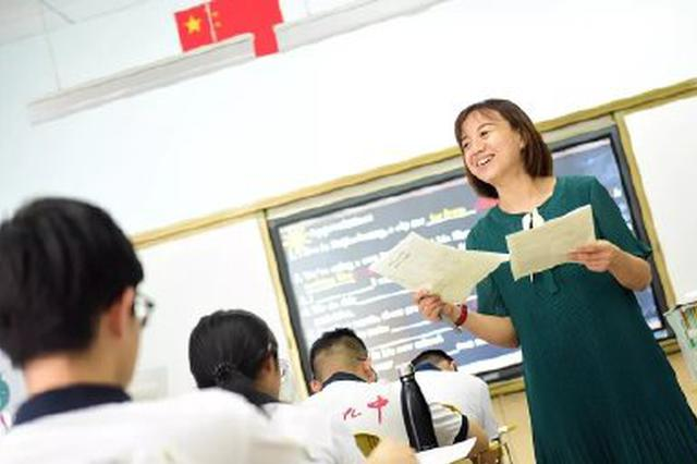 高考综合改革推进 江苏高中2020年前启用新课程新教材