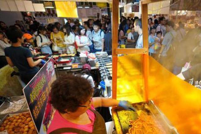 香港第30届美食博览开幕 各式小吃令人垂涎