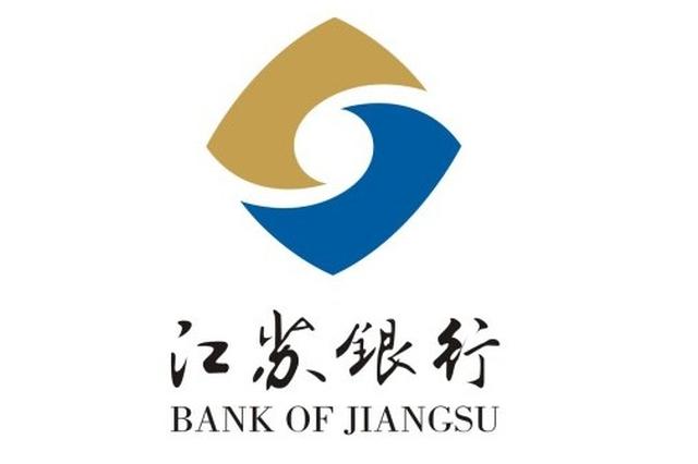 江苏银行南通分行违法被罚款40万 员工行为管理不审慎