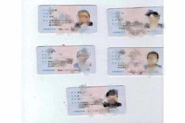 伪造多张身份证仍任副镇长 检察院已裁定:不予起诉