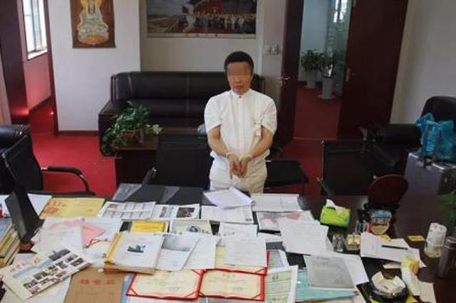 """造谣""""联合国总部将搬迁至西安""""骗取钱财 27人被刑拘"""