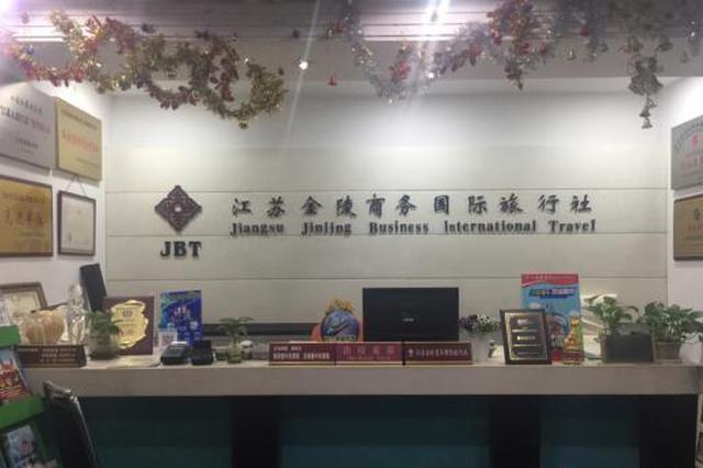 中国旅行团老挝发生车祸 涉事旅行社:所有团员均有保险