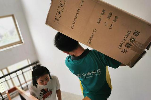 江苏将建快递绿色包装信用体系 失信进黑名单