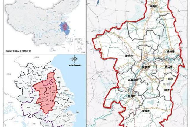 """南京都市圈扩容:纳入半个常州,蚌埠也想""""左右逢源"""""""
