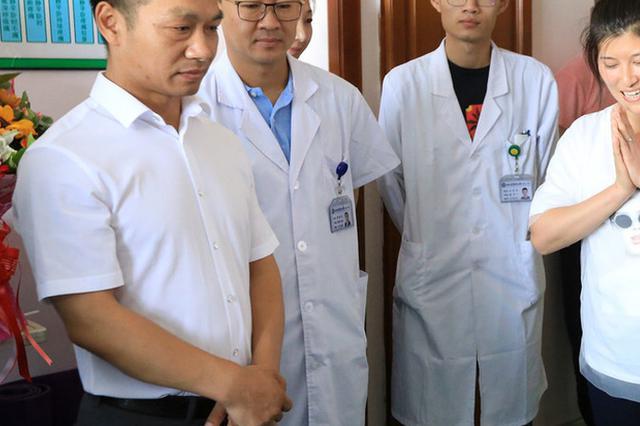 """河南""""让职工拉人住院""""医院开诊不到1月,副院长已被停职"""